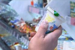 З 6 серпня п. р. втратить чинність Технічний Регламент щодо правил маркування харчових продуктів. Натомість відбудеться введення в дію Закону України «Про інформацію для споживачів щодо харчових продуктів»