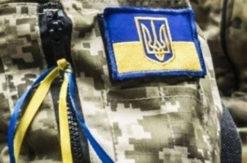 Набули чинності зміни до законів України щодо військових стандартів