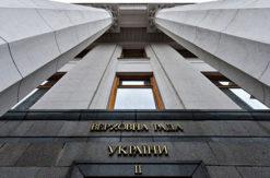 Верховна рада України ухвалила закон про імплементацію актів ЄС у сфері технічного регулювання