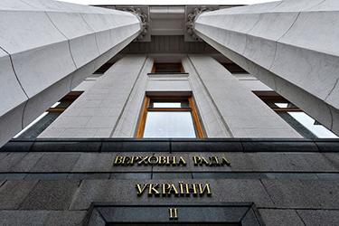 Рада ухвалила закон про імплементацію актів ЄС у сфері технічного регулювання