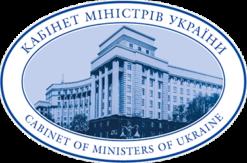 Уряд удосконалив правила здійснення органічного виробництва в Україні